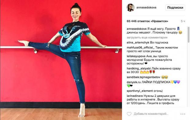 Беременная Анна Седокова похвасталась перед почитателями растяжкой